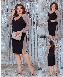 Платье короткое нарядное А57250