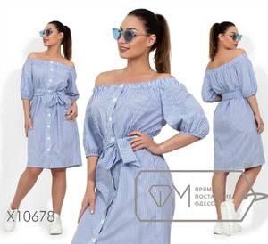 Платье короткое нарядное Ц7098