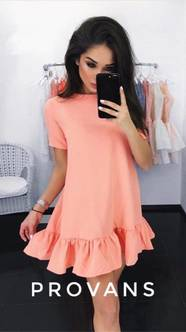 Платье Ч2472