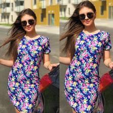 Платье Ц8379