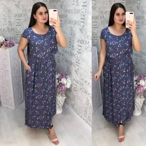 Платье длинное летнее Ц6830