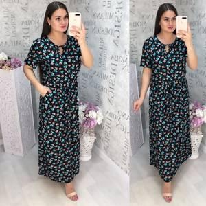 Платье длинное нарядное Ц6831