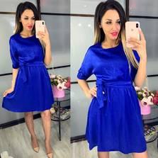Платье Ц8463