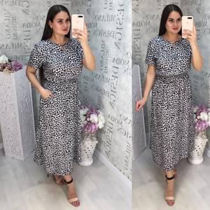 Платье длинное нарядное Ц6833