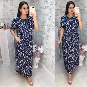 Платье длинное нарядное Ц6834