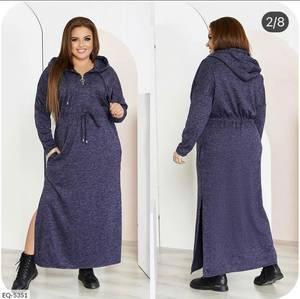 Платье длинное с длинным рукавом А27102