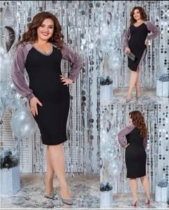 Платье короткое нарядное А57251