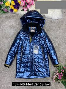 Куртка А27579