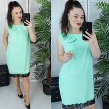 Платье Ц7605