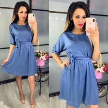 Платье Ц8467