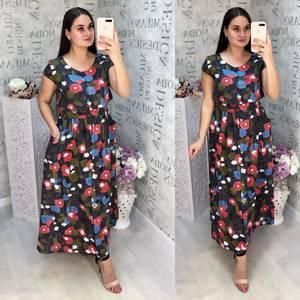 Платье длинное летнее Ц6836