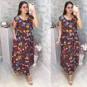 Платье длинное летнее Ц6837