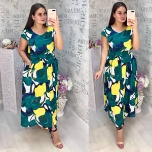 Платье длинное летнее Ц6839