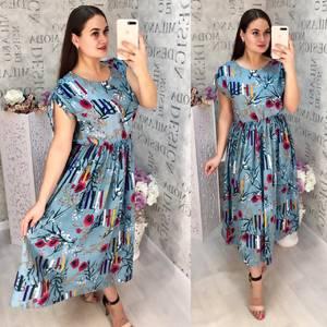 Платье длинное летнее Ц6842