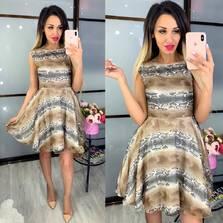 Платье Ц8473