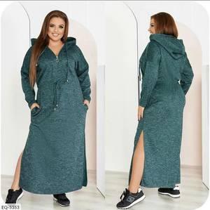 Платье длинное с длинным рукавом А27103