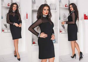 Платье короткое нарядное Ш8311