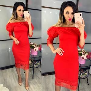 Платье короткое облегающее Ц8483