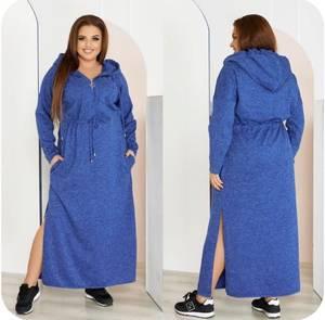 Платье длинное повседневное А56525