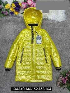 Куртка А27582