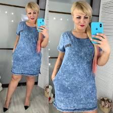 Платье Ц7521