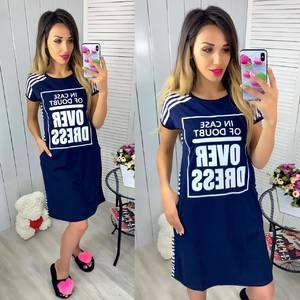 Платье Ч8788
