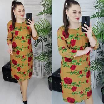 Платье короткое с принтом Ц7364