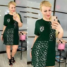 Платье Ц8499