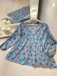 Блуза для офиса А44301