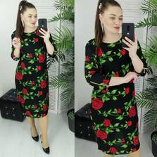 Платье Ц7365