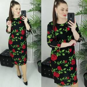 Платье короткое с принтом Ц7365
