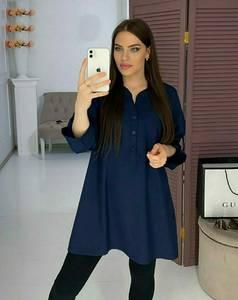 Блуза офисная А27976