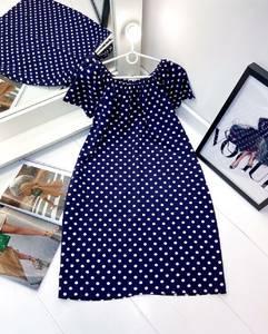Платье короткое с коротким рукавом А27979