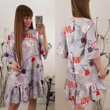 Платье С9522