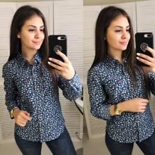 Рубашка Ц9036
