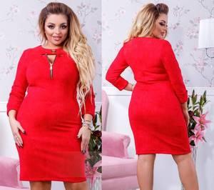 Платье короткое с рукавом 3/4 красное Ф1078
