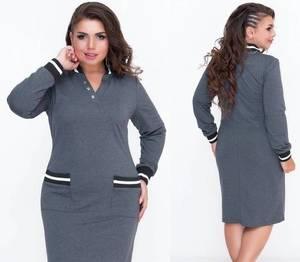 Платье короткое нарядное трикотажное Ф2060
