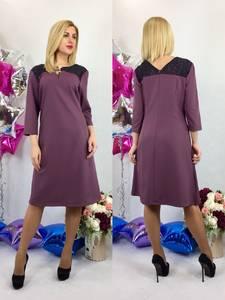 Платье короткое офисное деловое Т6119