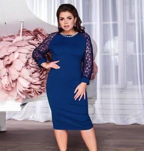 Платье короткое нарядное синее Ф9046