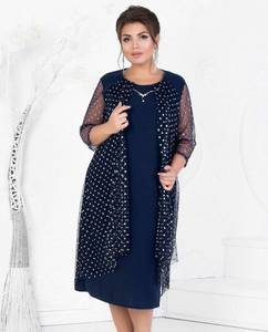 Платье короткое нарядное синее Ф9050