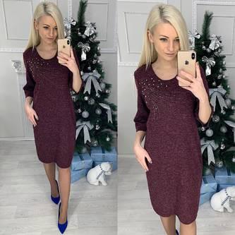 Платье короткое нарядное однотонное Ф9543