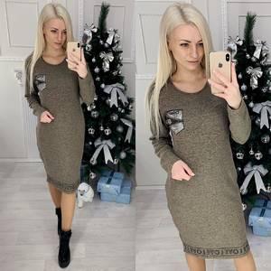 Платье короткое с длинным рукавом современное Ф8825