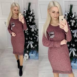 Платье короткое с длинным рукавом современное Ф8826