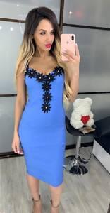 Платье короткое облегающее Ц9052