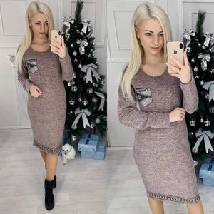 Платье короткое с длинным рукавом современное Ф8827