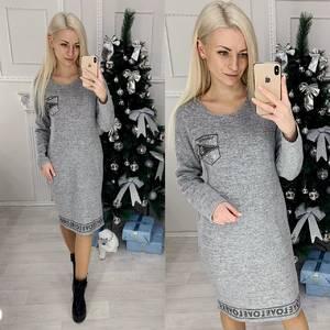 Платье короткое с длинным рукавом современное Ф8828