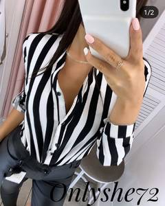 Рубашка в полоску Ш8613