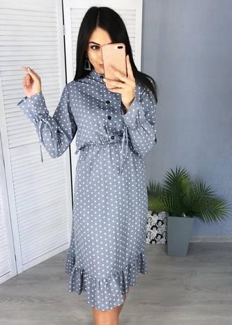 Платье длинное в горошек А02072