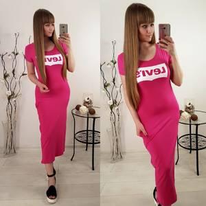 Платье длинное с принтом розовое Т6081