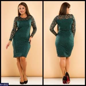 Платье короткое нарядное Х9815